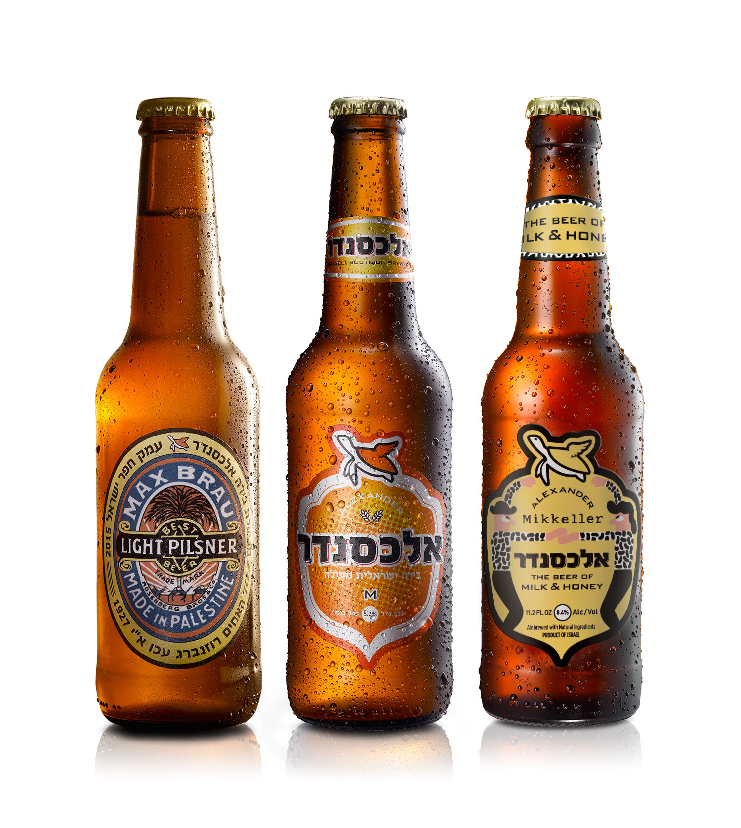 alex_beers